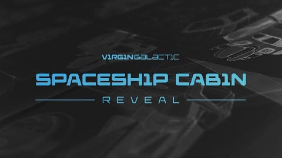 Virgin Galactic Spaceship Cabin Design Reveal