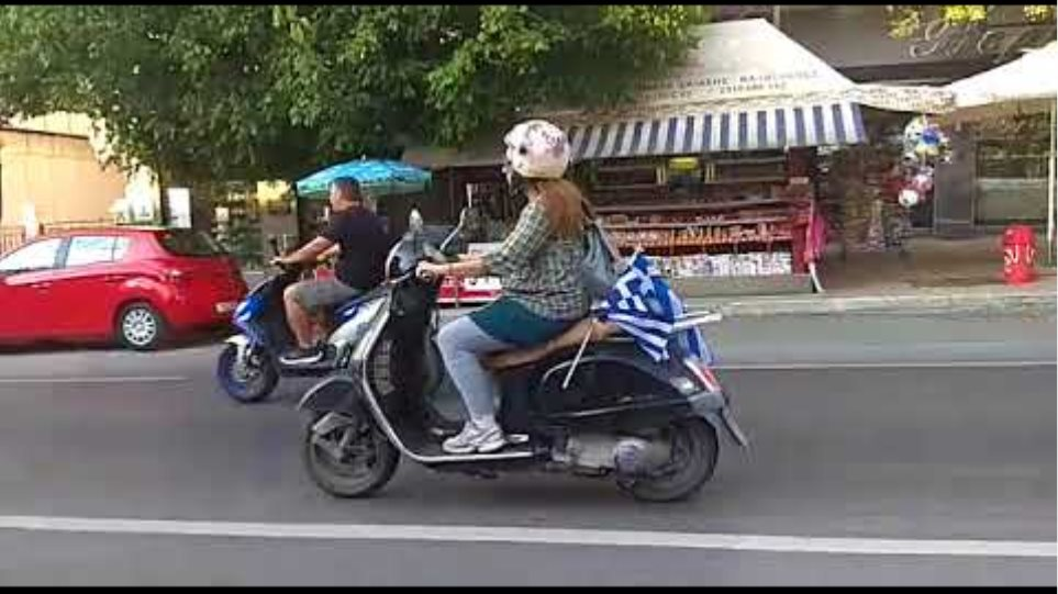 Μηχανάκια Θεσσαλονίκη