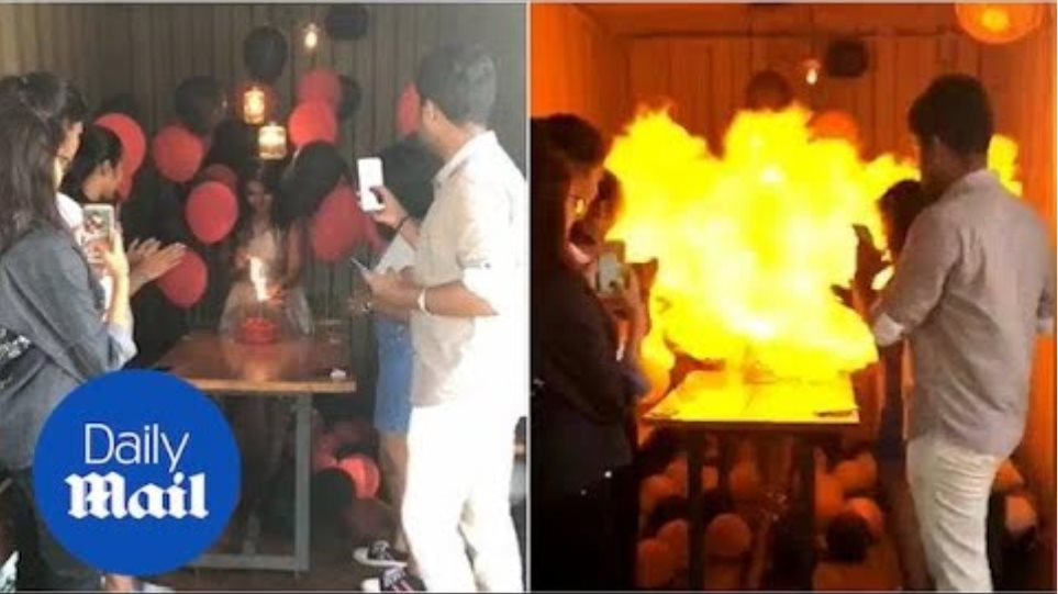 Horrific moment birthday girl is set on fire by hydrogen explosion - Daily Mail