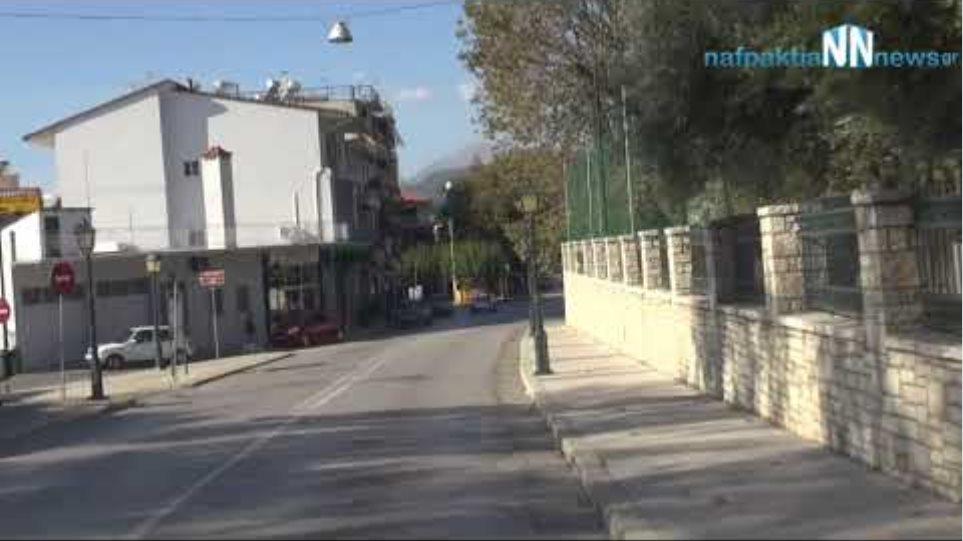 Ναύπακτος:Βίντεο από την πρώτη μέρα εφαρμογής του Lockdown στην πόλη