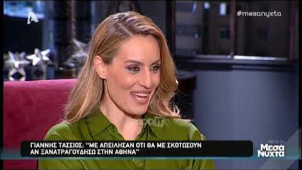 Γιάννης Τάσσιος: Με απείλησαν ότι θα με σκοτώσουν αν ξανατραγουδήσω στην Αθήνα
