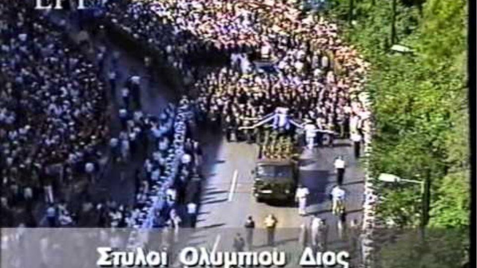 """ΑΝΔΡΕΑΣ """"ΤΟ ΥΣΤΑΤΟ ΧΑΙΡΕ"""" 26/6/1996-2ο Μέρος ΕΡΤ"""