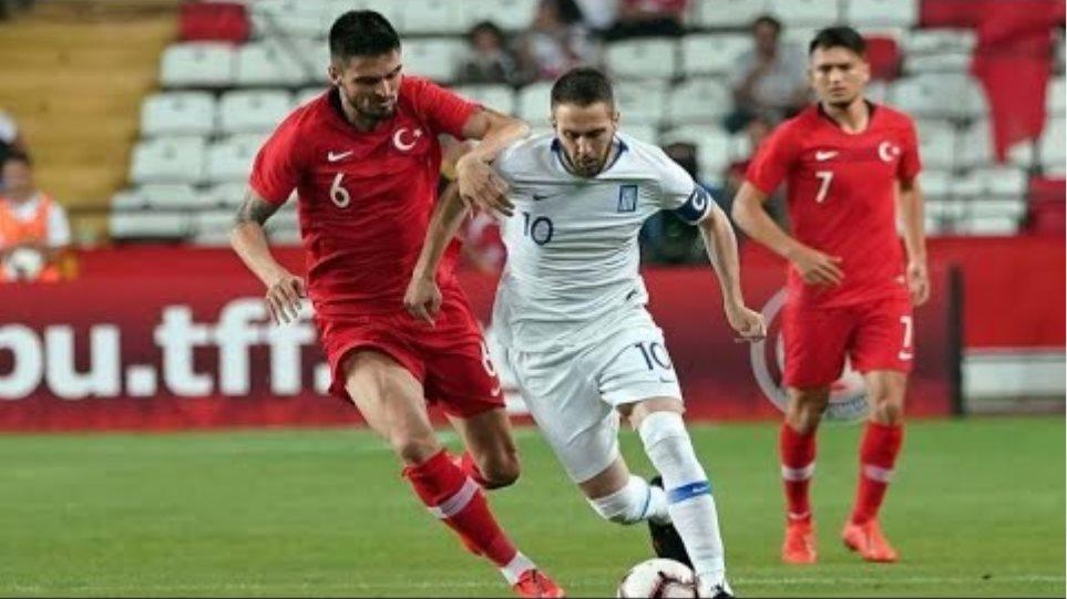 Τουρκία  - Ελλάδα 2-1 {Highlights}