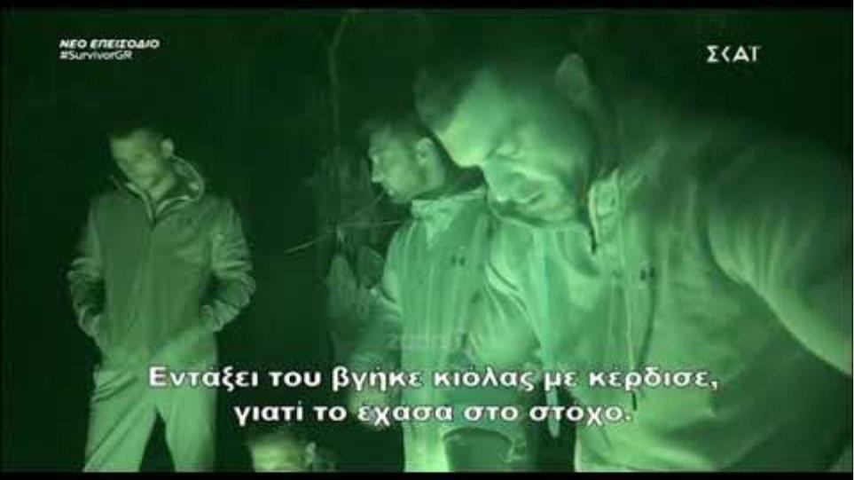 Survivor: Ενοχλημένοι οι Έλληνες με τη συμπεριφορά των Τούρκων! «Τσαντίστηκα, ήμουν έτοιμη να…»