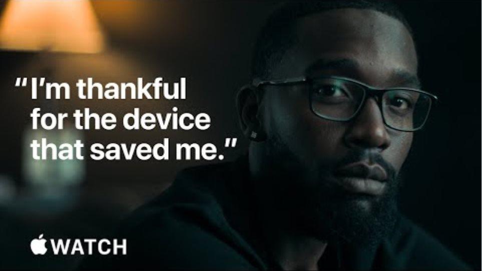 Apple Watch - Η συσκευή που με έσωσε