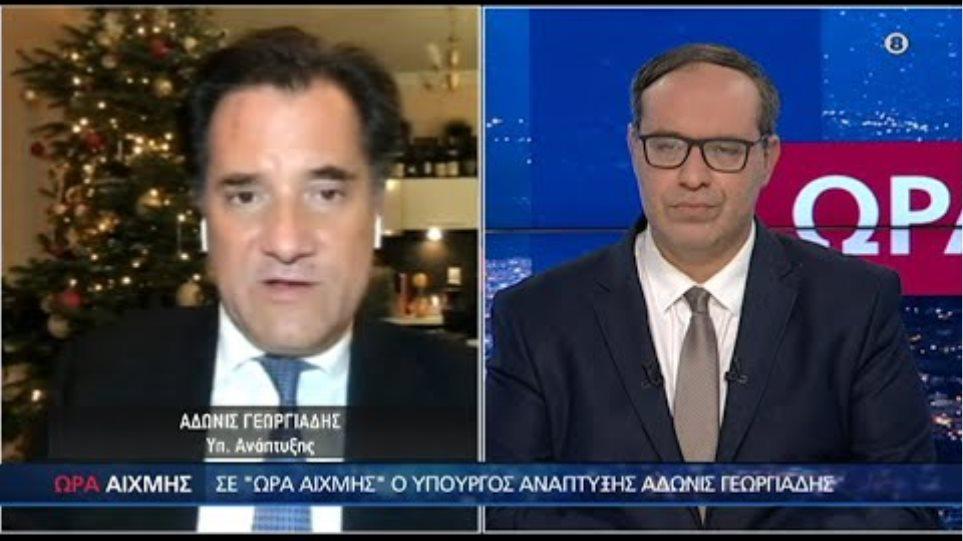 Άδωνις Γεωργιάδης:Το σχέδιο για το άνοιγμα της αγοράς της Κρήτης -ΩΡΑ ΑΙΧΜΗΣ