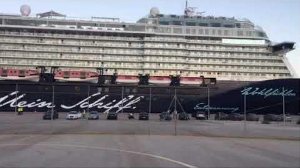 Βίντεο κρουαζιερόπλοιο