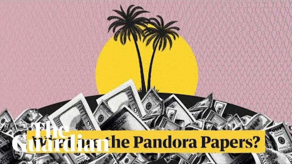 Τι είναι τα Pandora papers;