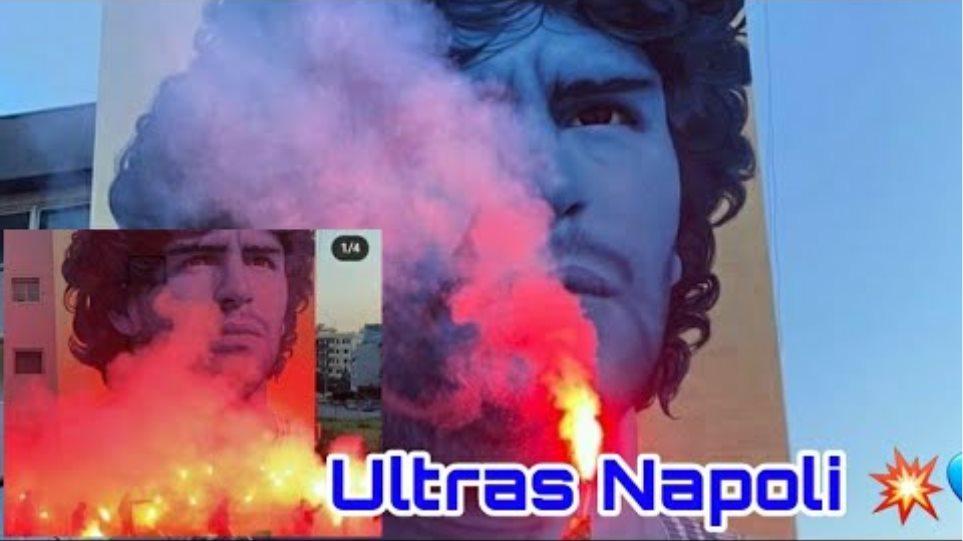 Ultras Napoli 💥💙   ANCHE LA CITTA' DI FRATTAMAGGIORE (NA) OMAGGIA DIEGO ARMANDO MARADONA #naples