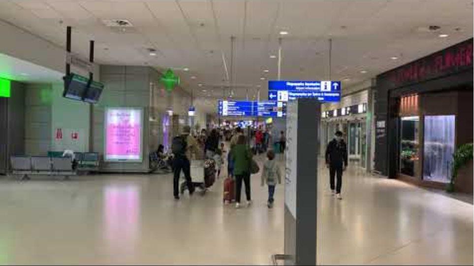 Άφιξη τουριστών στο αεροδρόμιο Ελ. Βενιζέλος