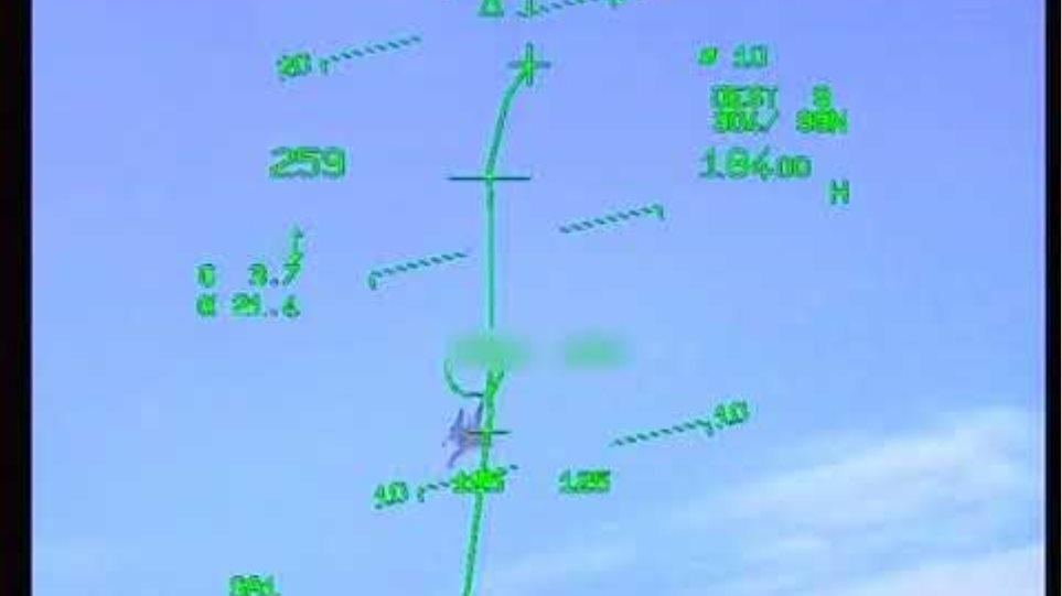 Βίντεο από αερομαχία