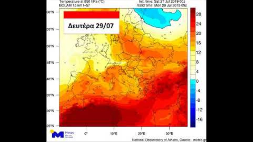 Meteo.gr: Κίνηση θερμών αερίων μαζών Σάββατο 27/07/2019 - Τρίτη 30/07/2019