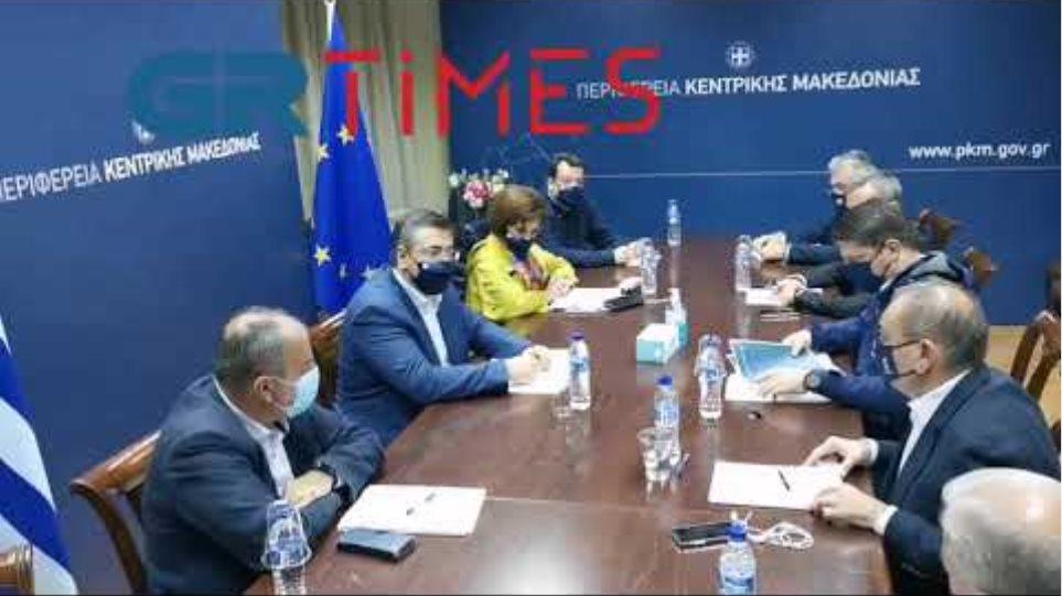 Σύσκεψη Χαρδαλιά στην ΠΚΜ - GRTimes.gr