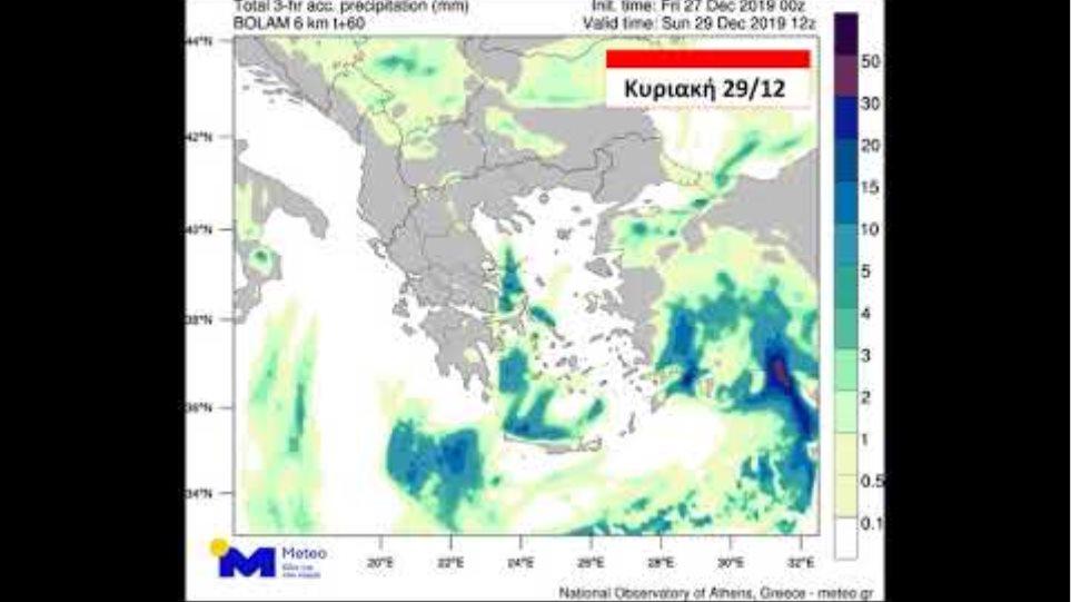 Meteo.gr: Κακοκαιρία Ζηνοβία - Bροχές, καταιγίδες και χιόνια