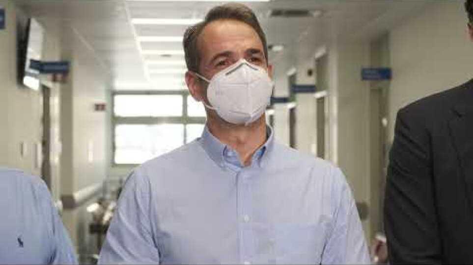 Κυριάκος Μητσοτάκης: Κερατσίνι - Κέντρο Υγείας