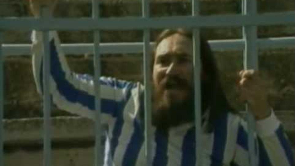 Τζίμης Πανούσης κάγκελα παντού (video clip + lyrics)