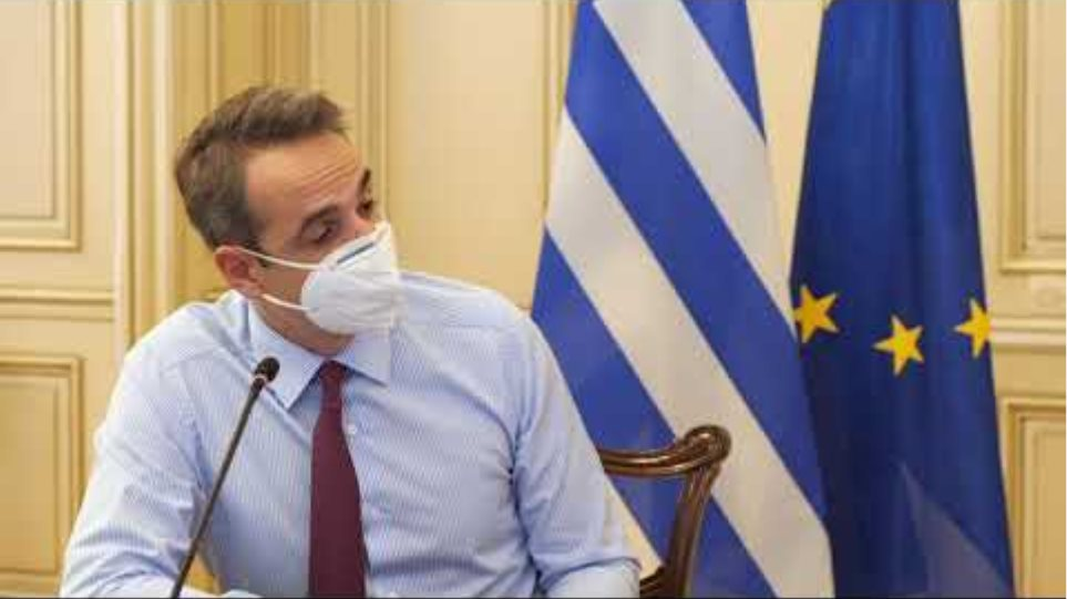 Υπουργικό