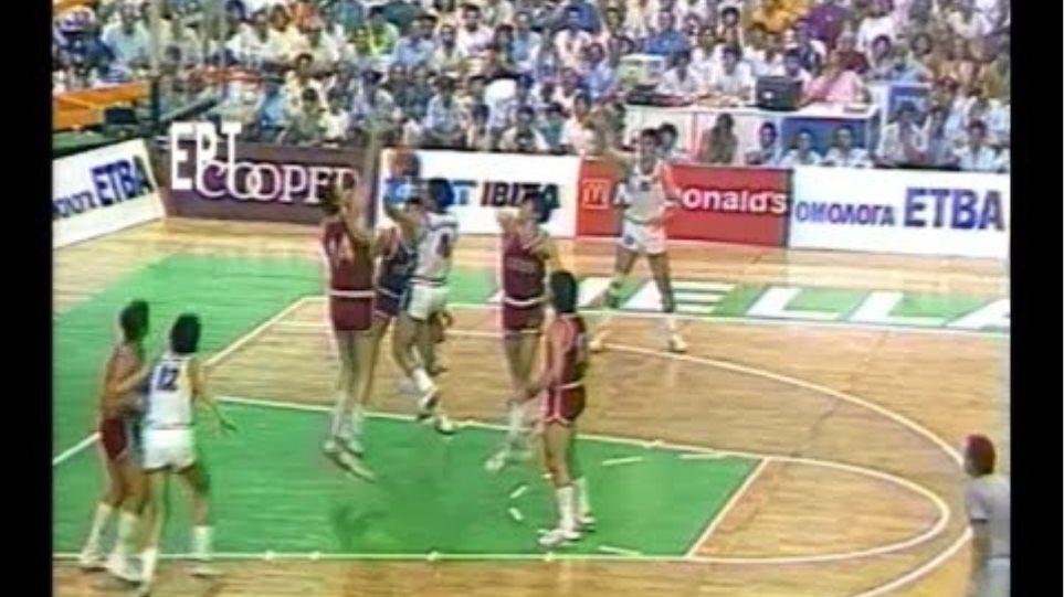 Ευρωμπάσκετ 1987 - Το ρεσιτάλ του Νίκου Γκάλη άρχισε!