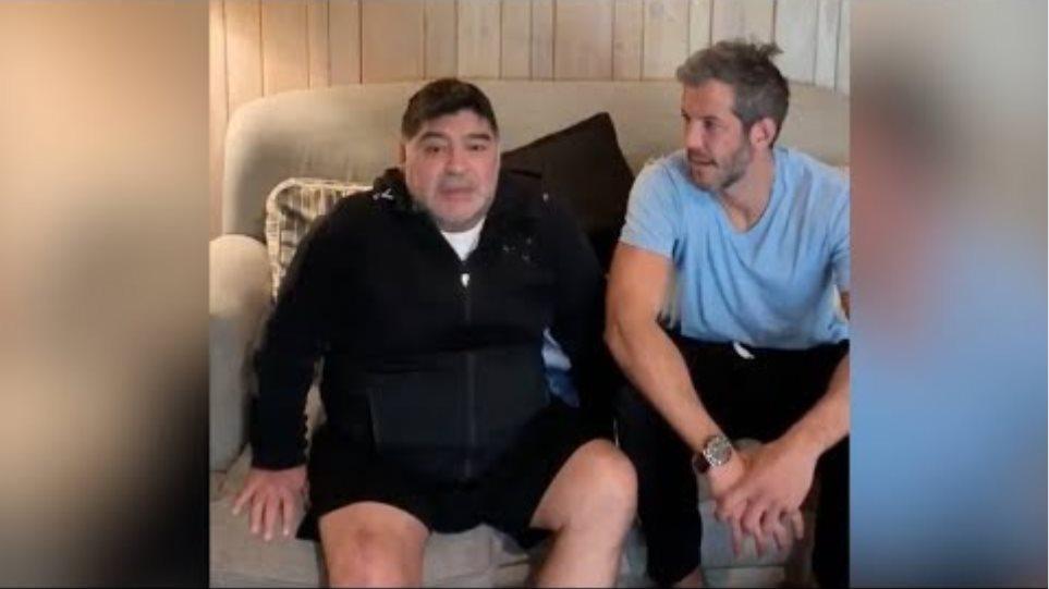 Maradona pidiendo volver a entrenar: ¿estado de salud alarmante? ⚽ REVIEW ⚽ 2019