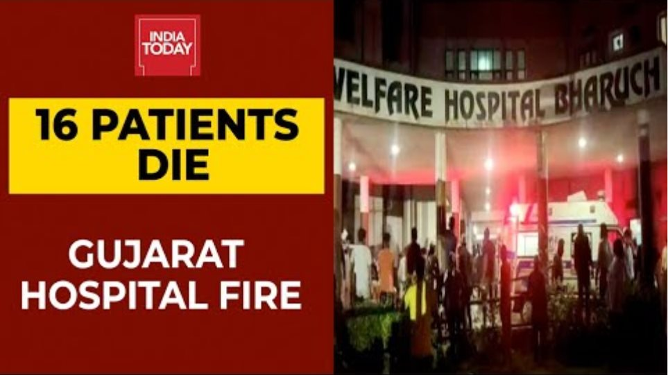 16 Killed In Fire At Covid Hospital In Gujarat's Bharuch; Short-Circuit Could Be The Possible Reason