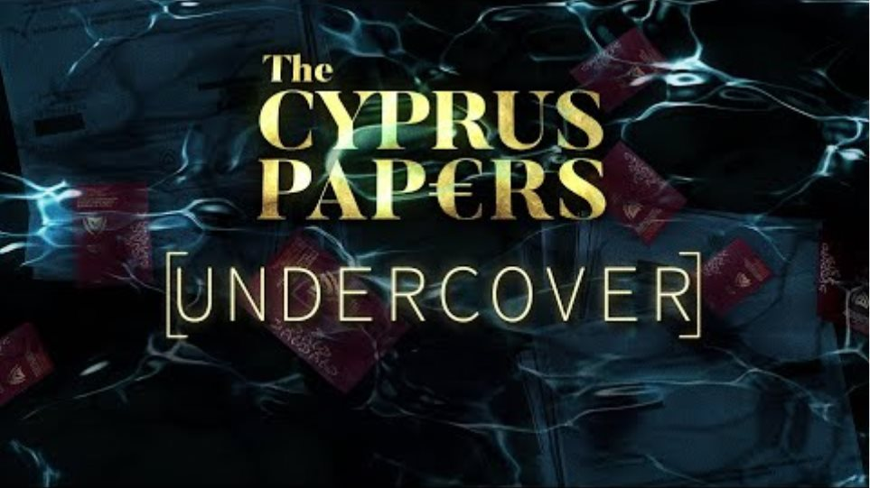 The Cyprus Papers Undercover   Al Jazeera Investigations