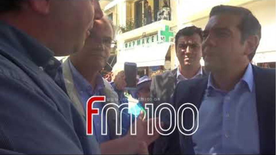 Limnos FM 100 | Ο Αλέξης Τσίπρας συνομιλεί με τους επαγγελματίες της Λήμνου (β' μέρος)