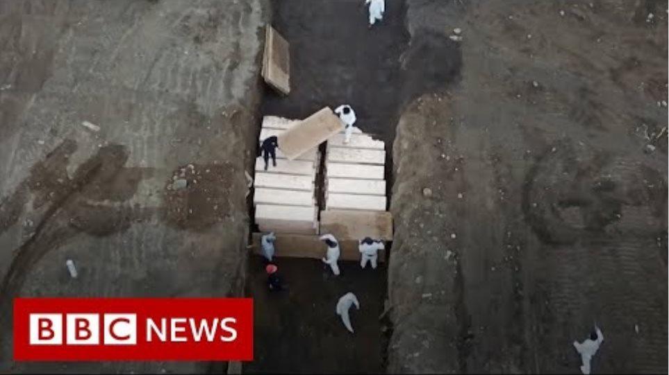 Coronavirus:  mass grave in New York - facing world's highest death rate  - BBC News