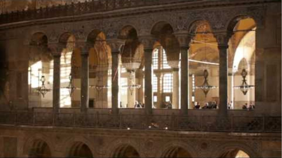 The Voice of Hagia Sophia