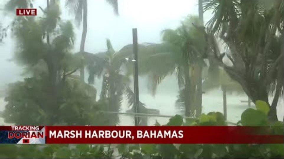 Ο κυκλώνας Ντόριαν στις Μπαχάμες