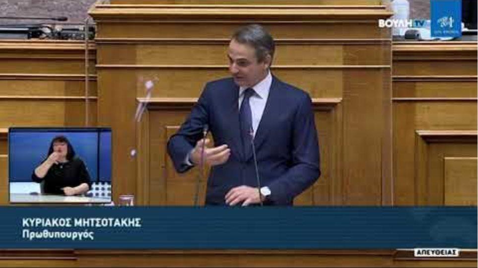 """Ολομέλεια βουλής 12/3/21: Μητσοτάκης: """"Όχι, δεν αποτύχαμε κ.Τσίπρα"""""""