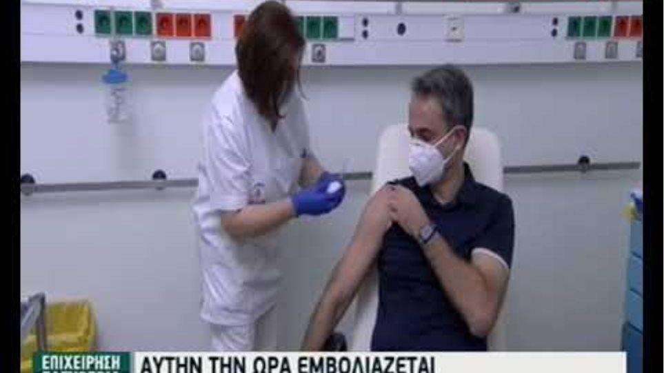 Εμβολιάστηκε ο Πρωθυπουργός, Κυριάκος Μητσοτάκης