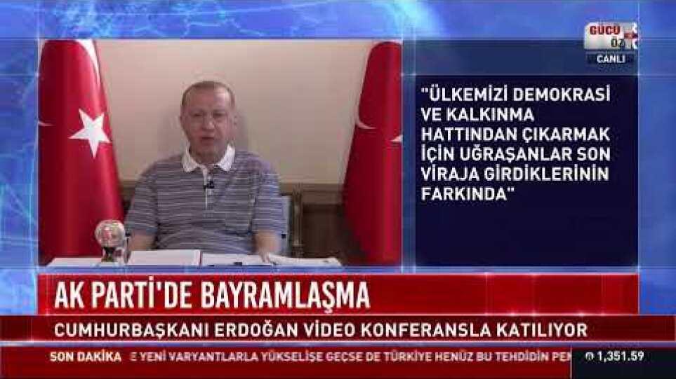 #CANLI - AK Parti'de bayramlaşma.... Cumhurbaşkanı Erdoğan video konferansla katılıyor