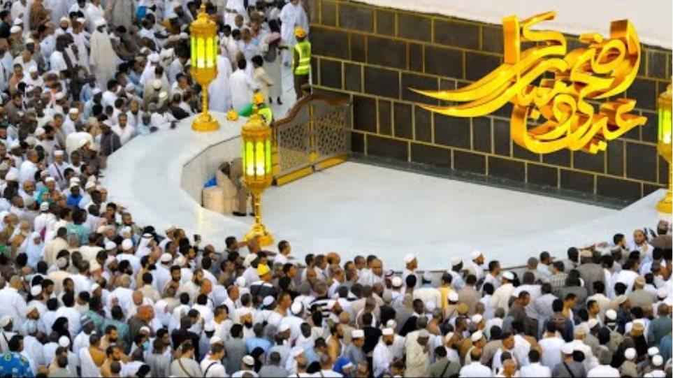 Mecca Eid UL ADHA || Hajj ||Twaf e Kaba || Masjid ul Haram