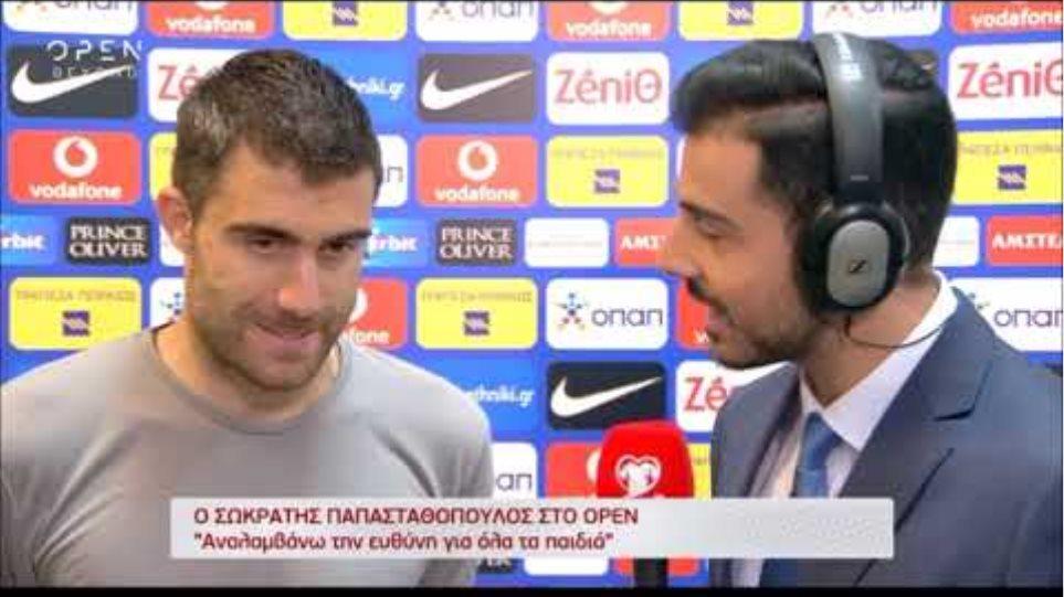 Ελλάδα - Αρμενία 2-3 Προκριματικά Euro 2020 Δηλώσεις Παπασταθόπουλου. (11/06/2019)