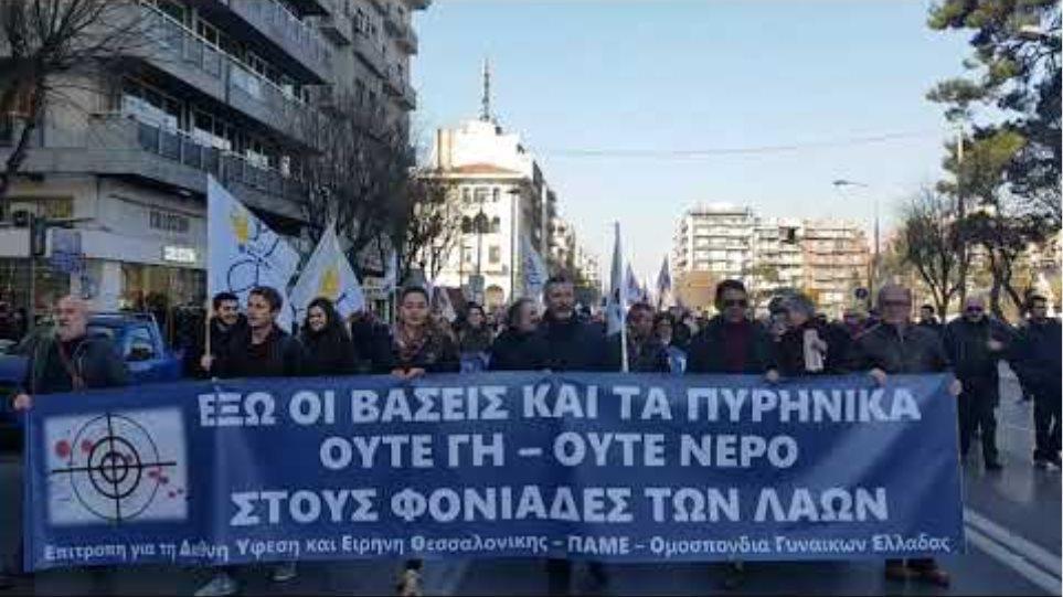 Thestival.gr ΠΑΜΕ πορεια Μ. Ανατολή