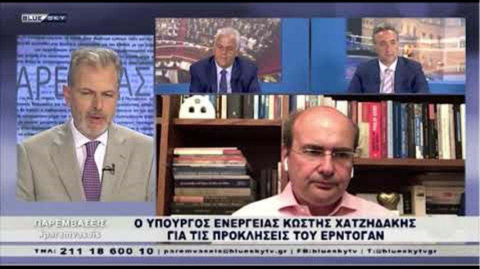 Κ. Χατζηδάκης στο BLUE SKY: Ναι στο διάλογο με την Τουρκία αλλά όχι υπό συνθήκες έντασης & εκβιασμού