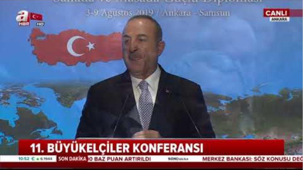 BakanÇavuşoğlu'ndan AB'ye net mesaj!