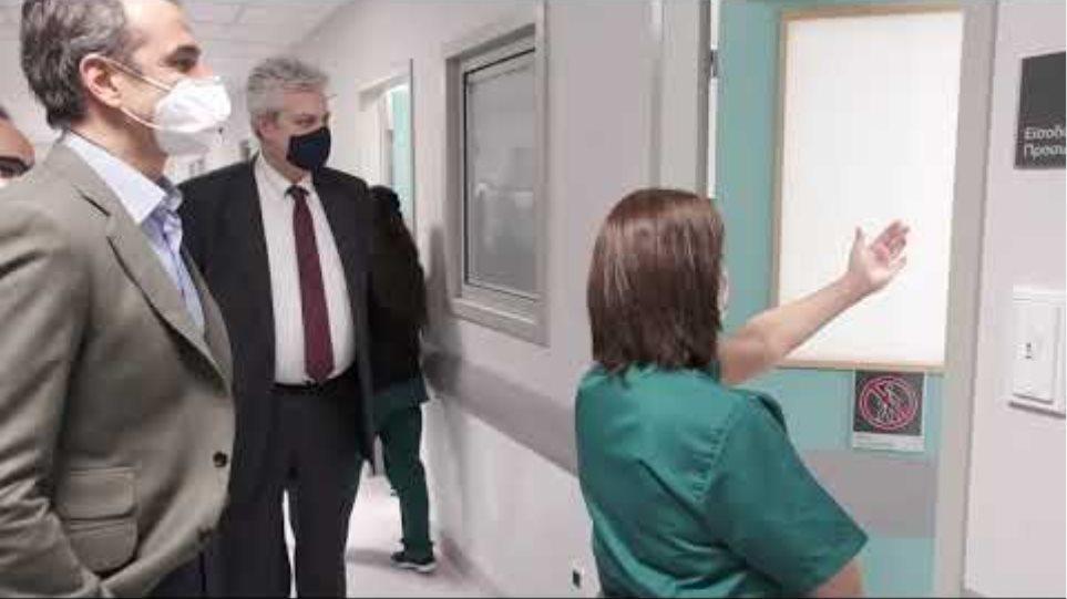 Επίσκεψη στο νοσοκομείο Σωτηρία