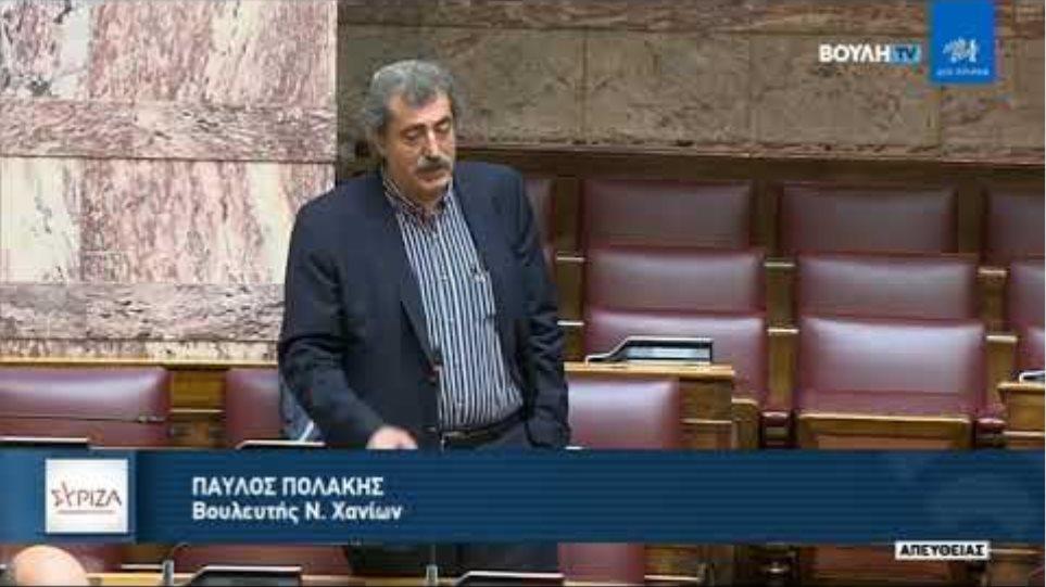 Σφοδρή αντιπαράθεση στη Βουλή