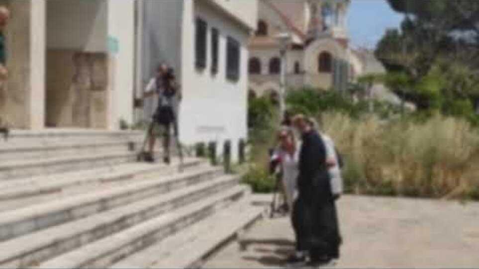 Η προσαγωγή του ιερέα
