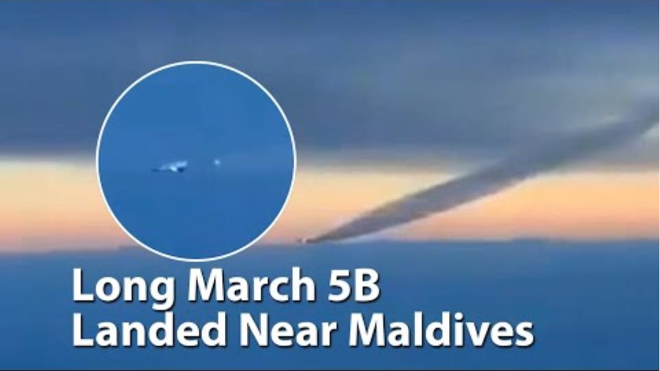 Long March 5B | China Says Debris From Its Rocket Landed Near Maldives