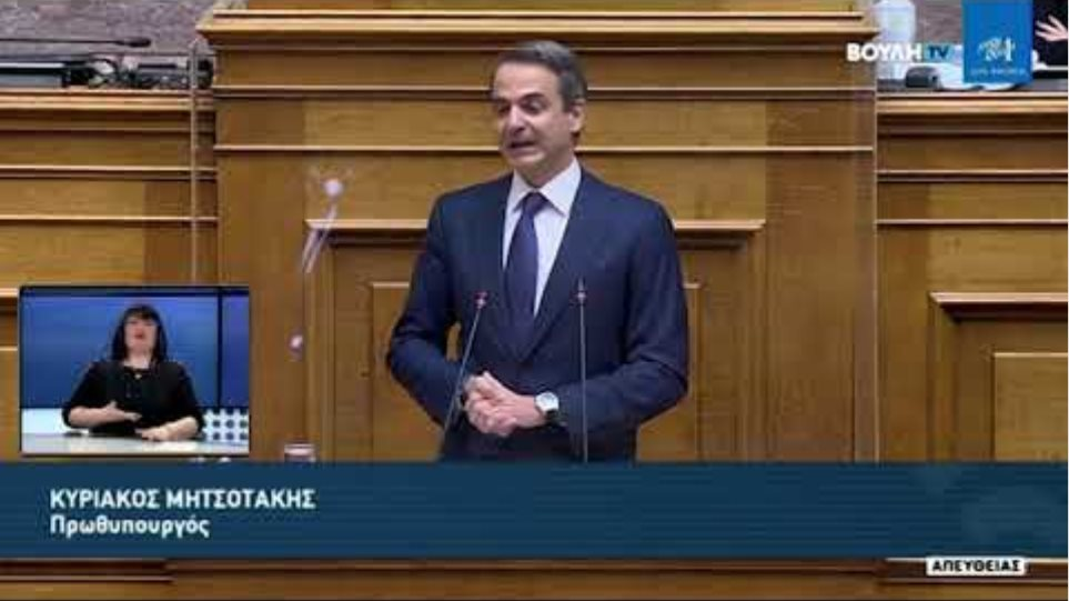 """Ολομέλεια βουλής 12/3/21: Μητσοτάκης: """"Ζητάω συγγνώμη και για εμάς και για εσάς"""""""