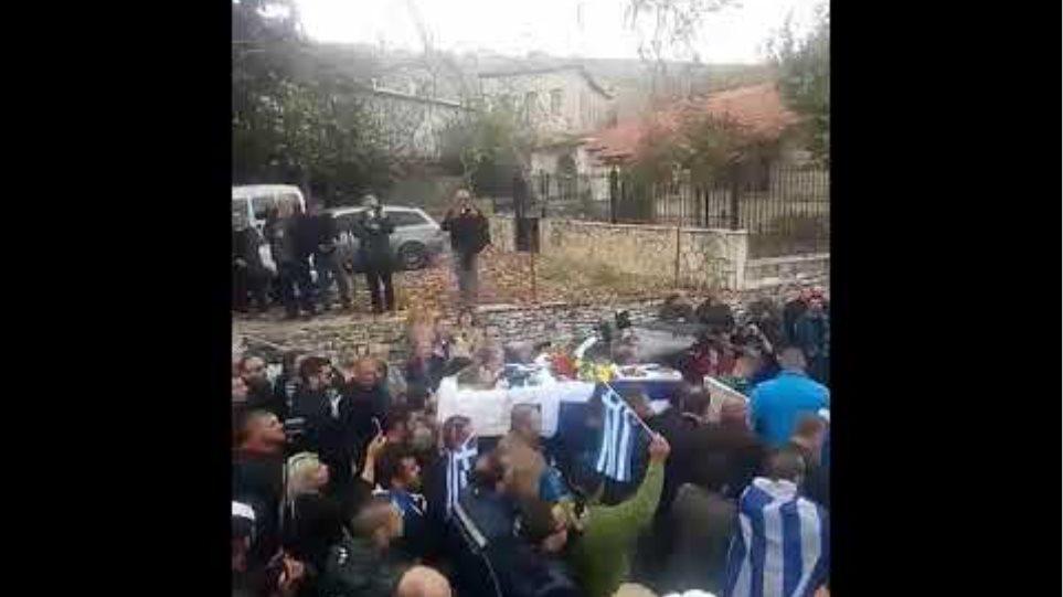 Βίντεο από κηδεία Κατσίφα (1)