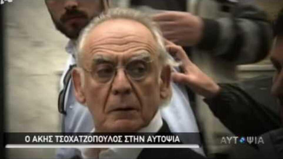 Άκης Τσοχατζόπουλος στην εκπομπή Αυτοψία (Alpha)