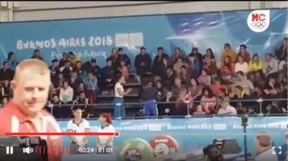 Απίστευτο επεισόδιο στην εθνική ομάδα άρσης βαρών, στους Ολυμπιακούς Αγώνων Νέων του Μπουένος Άιρες