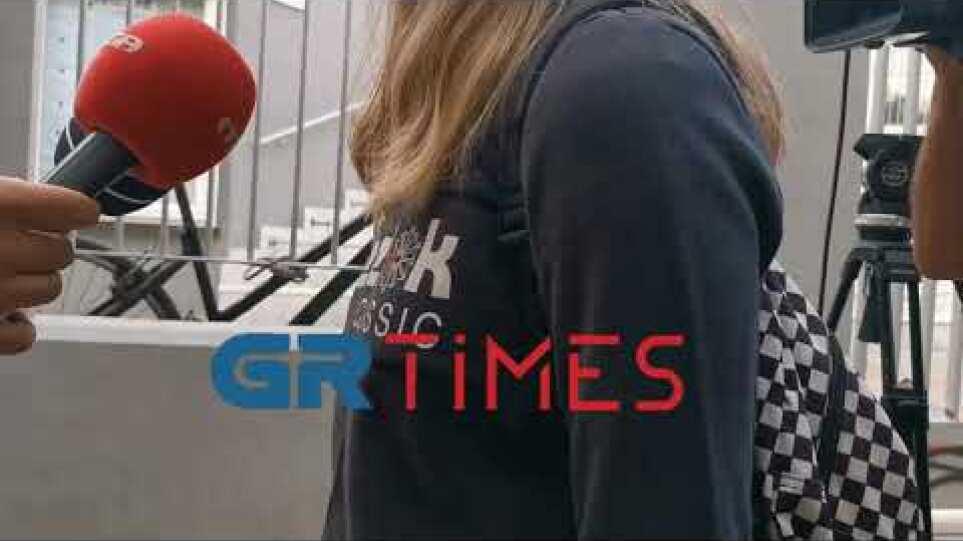 Μαρτυρία μαθητριας για επεισόδια στο σχολείο της Σταυρούπολης - GRTimes.gr