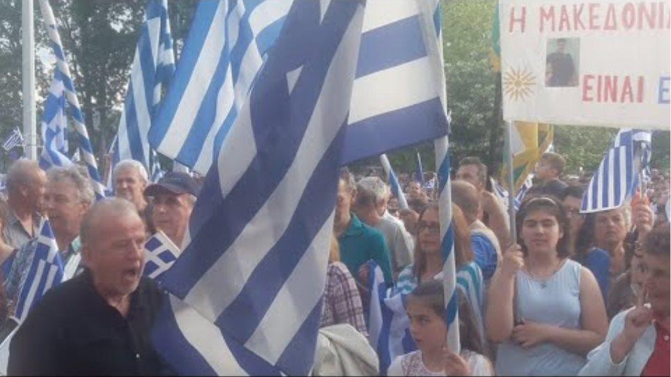 Καστοριά Το Συλλαλητήριο Για Την Μακεδονια