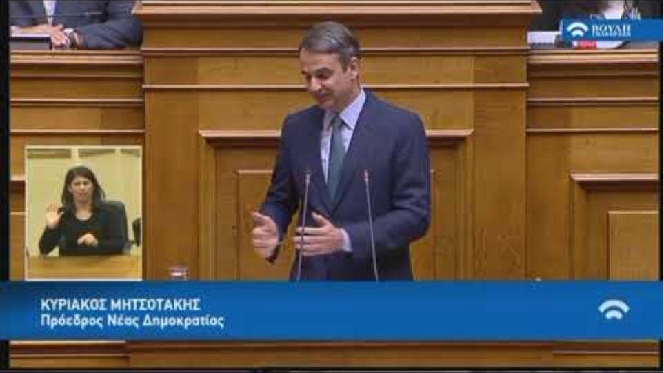 Κ.Μητσοτάκης (Πρόεδρος Ν.Δ)(Αναθεώρηση Διατάξεων Συντάγματος) (14/03/2019)