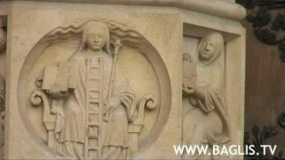Hermétisme et alchimie de Notre-Dame de Paris