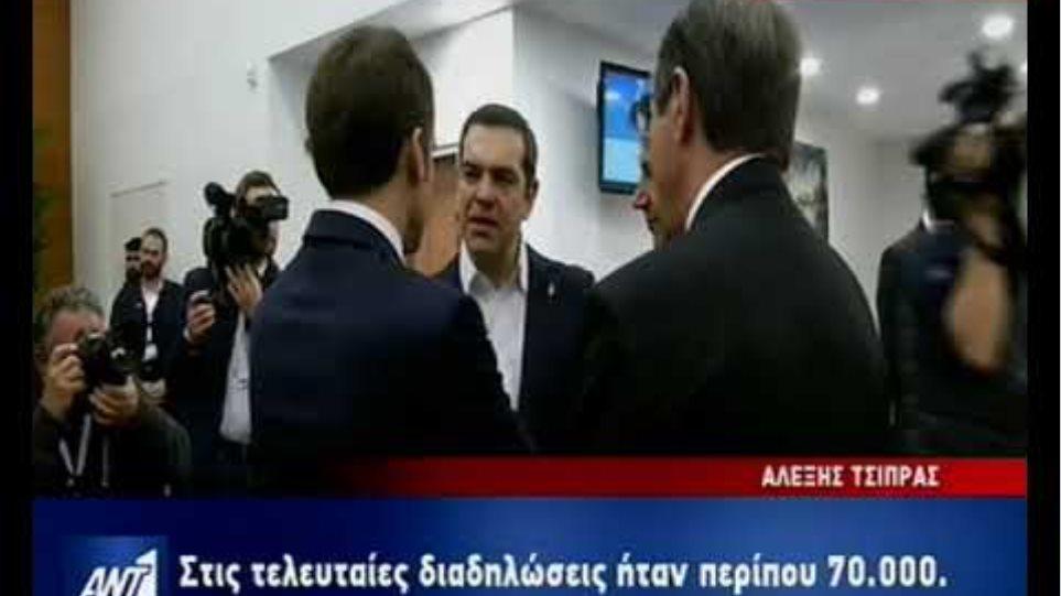 Ο διάλογος του Τσίπρα με Ευρωπαίους ηγέτες